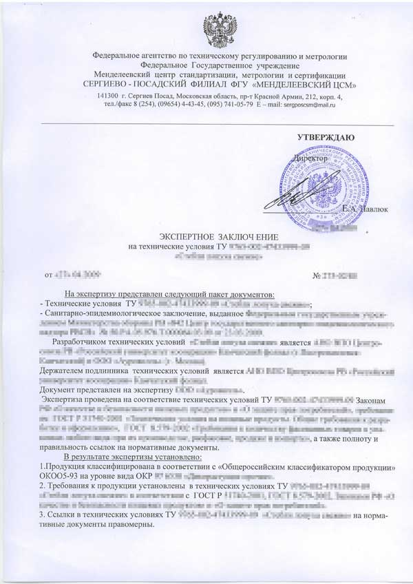контракт 44 фз образец